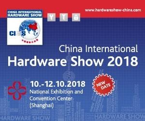 China International Hardware Show 2018