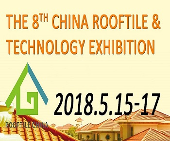 The 8th China Rooftile 2018