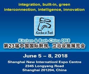 Kitchen & Bath China 2018
