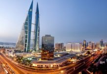 First Bahrain Real Estate Development Seef project