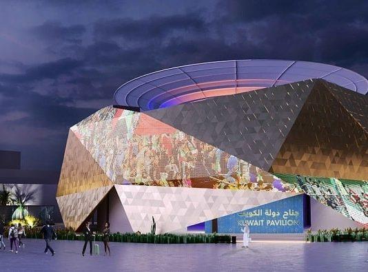 Expo 2020 Dubais Kuwait Pavilion design inspired by sand dunes