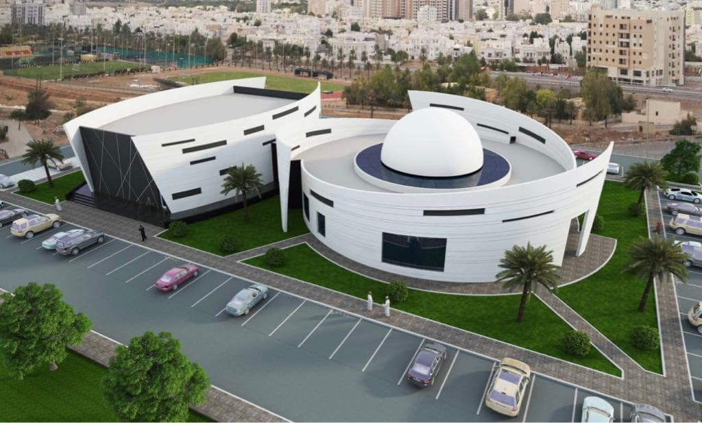 Oman floats tender for construction of Ibri Science and Innovation Centre