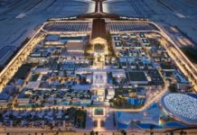 Chapman Taylor creating an innovative new urban district in Jeddah