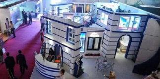 Tehran hosting intl. exhibition of construction industry