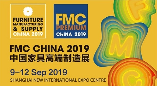 FMC China 2019