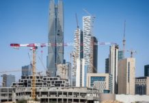 Saudi Arabia cuts allocations for Vision 2030 initiatives and mega projects
