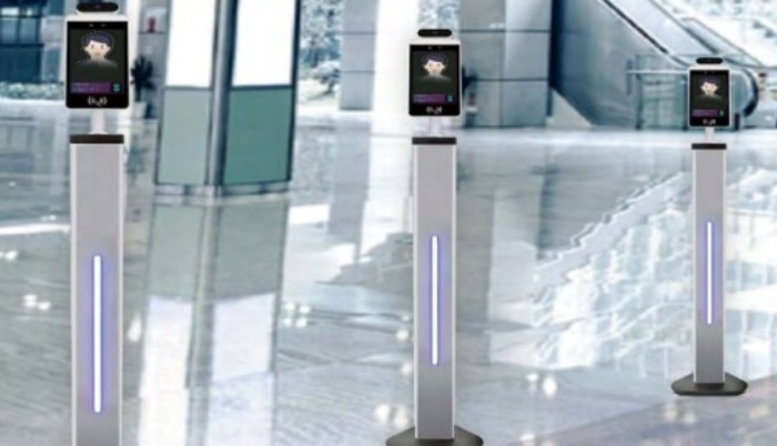 Qualcomm moves IoT to smart building access with temp scanners