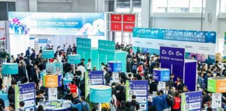 The 29th Hotel Plus - HDE to be Held in Shanghai from 27 to 29 April 2020