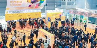 DOMOTEX asia/CHINAFLOOR: An absolute top leading platform for hard surface categories around the world